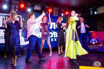 День рождения «БИМ-радио». Света, 28 ноября 2019 - Ресторан «Максимилианс» Казань - 14