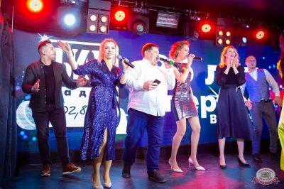 День рождения «БИМ-радио». Света, 28 ноября 2019 - Ресторан «Максимилианс» Казань - 16