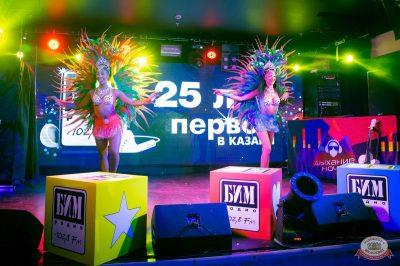 День рождения «БИМ-радио». Света, 28 ноября 2019 - Ресторан «Максимилианс» Казань - 21