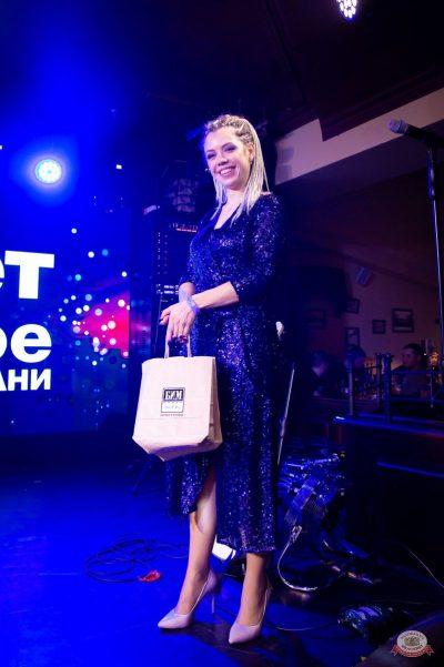 День рождения «БИМ-радио». Света, 28 ноября 2019 - Ресторан «Максимилианс» Казань - 23