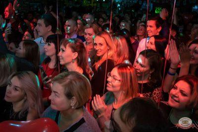 День рождения «БИМ-радио». Света, 28 ноября 2019 - Ресторан «Максимилианс» Казань - 33