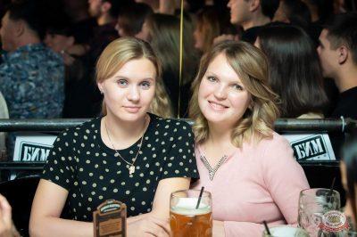 День рождения «БИМ-радио». Света, 28 ноября 2019 - Ресторан «Максимилианс» Казань - 34