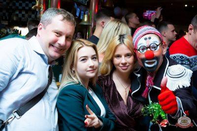 День рождения «БИМ-радио». Света, 28 ноября 2019 - Ресторан «Максимилианс» Казань - 45