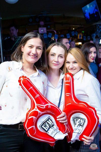 День рождения «БИМ-радио». Света, 28 ноября 2019 - Ресторан «Максимилианс» Казань - 46