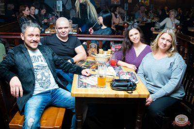 День рождения «БИМ-радио». Света, 28 ноября 2019 - Ресторан «Максимилианс» Казань - 49