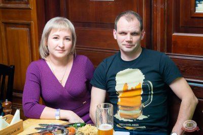 День рождения «БИМ-радио». Света, 28 ноября 2019 - Ресторан «Максимилианс» Казань - 51