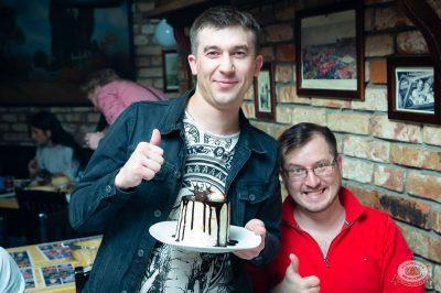 День рождения «БИМ-радио». Света, 28 ноября 2019 - Ресторан «Максимилианс» Казань - 52