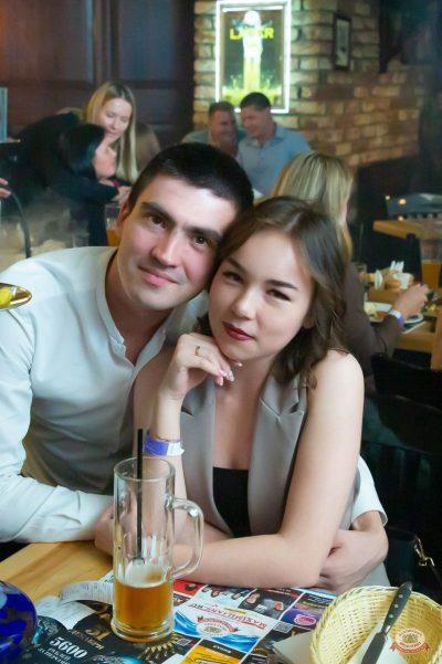 День рождения «БИМ-радио». Света, 28 ноября 2019 - Ресторан «Максимилианс» Казань - 54