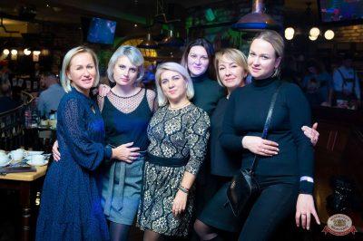 День рождения «БИМ-радио». Света, 28 ноября 2019 - Ресторан «Максимилианс» Казань - 58