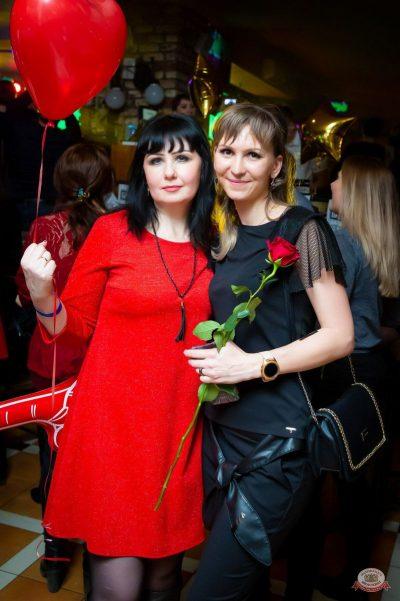 День рождения «БИМ-радио». Света, 28 ноября 2019 - Ресторан «Максимилианс» Казань - 7