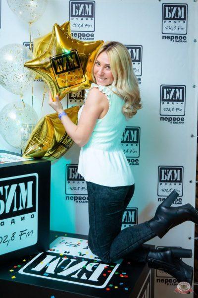 День рождения «БИМ-радио». Света, 28 ноября 2019 - Ресторан «Максимилианс» Казань - 8