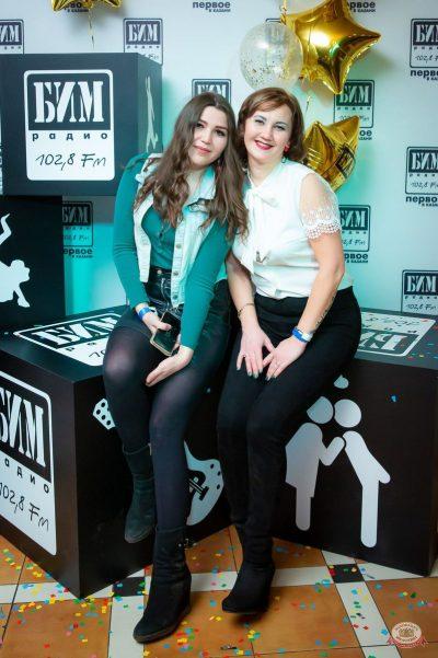 День рождения «БИМ-радио». Света, 28 ноября 2019 - Ресторан «Максимилианс» Казань - 9