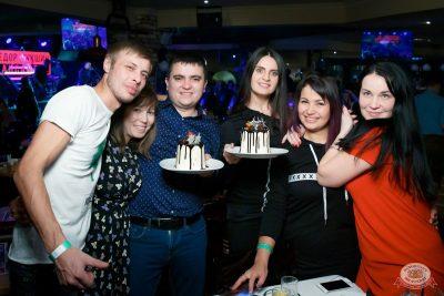 «Дыхание ночи»: WILD ONES, 29 ноября 2019 - Ресторан «Максимилианс» Казань - 16