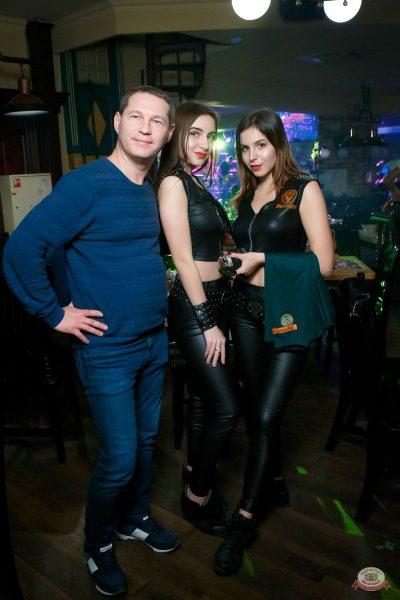 «Дыхание ночи»: WILD ONES, 29 ноября 2019 - Ресторан «Максимилианс» Казань - 17