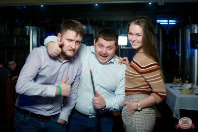 «Дыхание ночи»: WILD ONES, 29 ноября 2019 - Ресторан «Максимилианс» Казань - 19