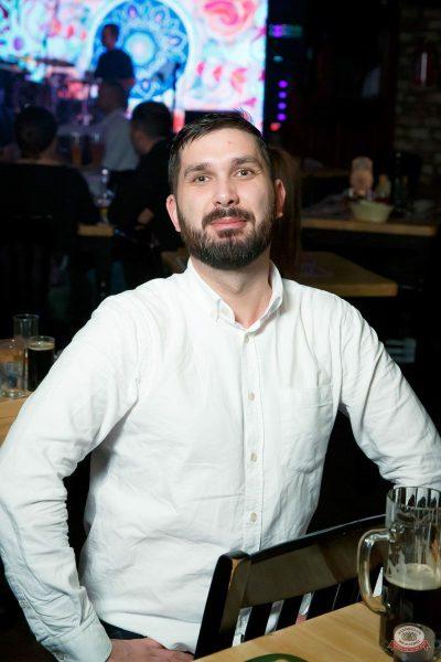 «Дыхание ночи»: WILD ONES, 29 ноября 2019 - Ресторан «Максимилианс» Казань - 22