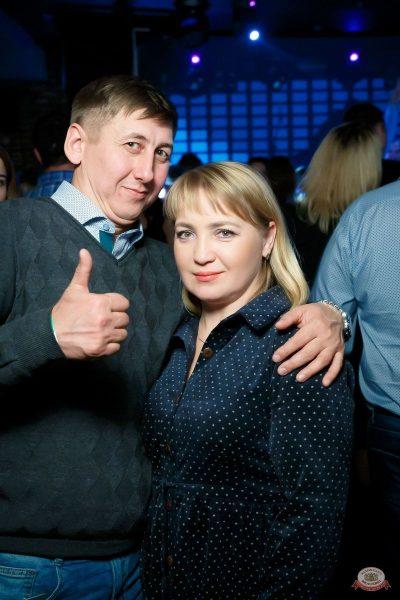 «Дыхание ночи»: WILD ONES, 29 ноября 2019 - Ресторан «Максимилианс» Казань - 27