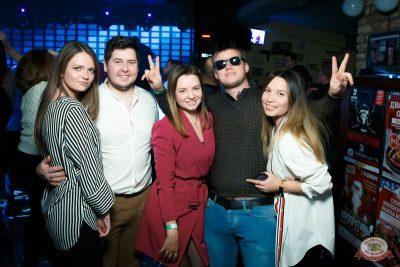 «Дыхание ночи»: WILD ONES, 29 ноября 2019 - Ресторан «Максимилианс» Казань - 28