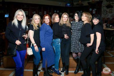 «Дыхание ночи»: WILD ONES, 29 ноября 2019 - Ресторан «Максимилианс» Казань - 33