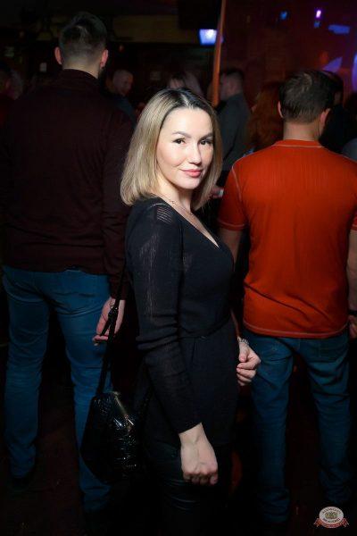 «Дыхание ночи»: WILD ONES, 29 ноября 2019 - Ресторан «Максимилианс» Казань - 39