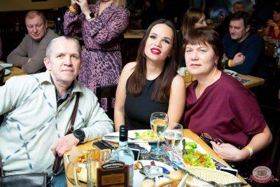Владимир Кузьмин, 5 декабря 2019 - Ресторан «Максимилианс» Казань - 18