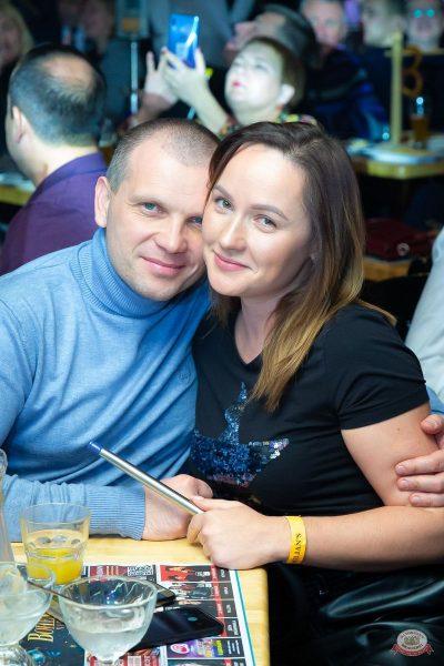 Владимир Кузьмин, 5 декабря 2019 - Ресторан «Максимилианс» Казань - 19