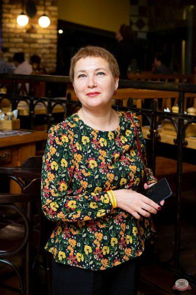 Владимир Кузьмин, 5 декабря 2019 - Ресторан «Максимилианс» Казань - 33