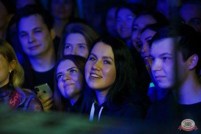 Plazma, 23 января 2020 - Ресторан «Максимилианс» Казань - 12