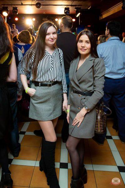 Plazma, 23 января 2020 - Ресторан «Максимилианс» Казань - 16