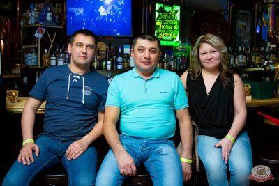 Plazma, 23 января 2020 - Ресторан «Максимилианс» Казань - 18
