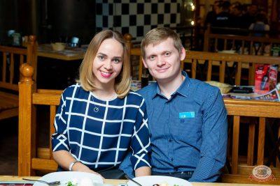 Plazma, 23 января 2020 - Ресторан «Максимилианс» Казань - 19