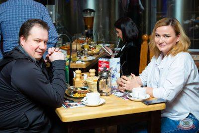 Plazma, 23 января 2020 - Ресторан «Максимилианс» Казань - 20