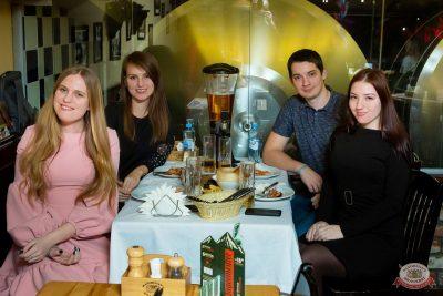 Plazma, 23 января 2020 - Ресторан «Максимилианс» Казань - 24