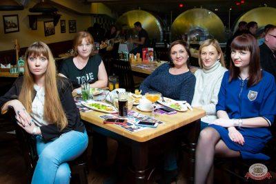 Plazma, 23 января 2020 - Ресторан «Максимилианс» Казань - 25