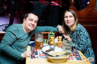 Plazma, 23 января 2020 - Ресторан «Максимилианс» Казань - 26