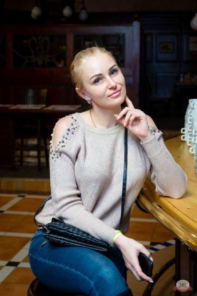 Plazma, 23 января 2020 - Ресторан «Максимилианс» Казань - 31