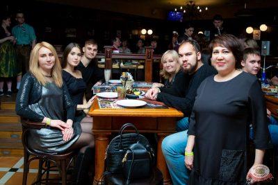 Plazma, 23 января 2020 - Ресторан «Максимилианс» Казань - 32