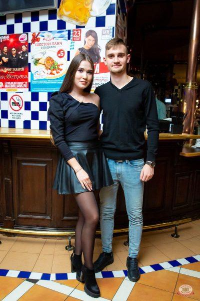 Plazma, 23 января 2020 - Ресторан «Максимилианс» Казань - 33