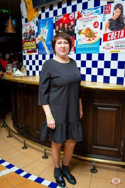 Plazma, 23 января 2020 - Ресторан «Максимилианс» Казань - 34