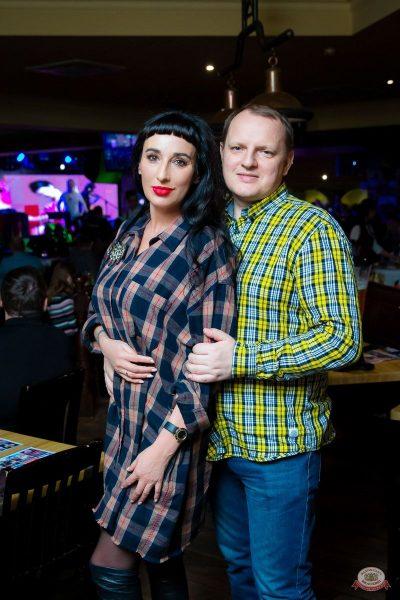 Plazma, 23 января 2020 - Ресторан «Максимилианс» Казань - 40