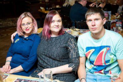 Plazma, 23 января 2020 - Ресторан «Максимилианс» Казань - 43