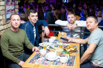 Plazma, 23 января 2020 - Ресторан «Максимилианс» Казань - 46