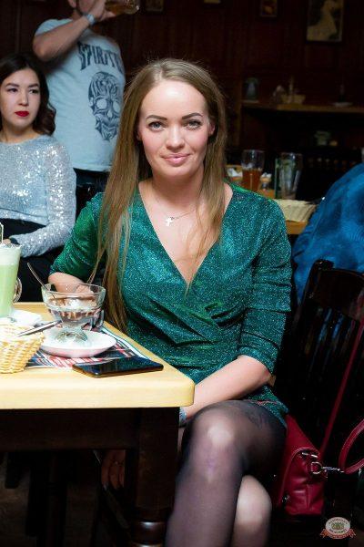 Plazma, 23 января 2020 - Ресторан «Максимилианс» Казань - 47