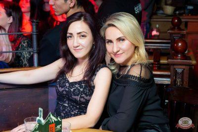 Plazma, 23 января 2020 - Ресторан «Максимилианс» Казань - 49