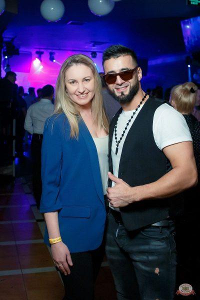 «Дыхание ночи»: Dj Stylezz, 7 февраля 2020 - Ресторан «Максимилианс» Казань - 10