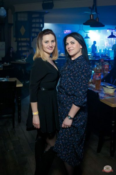 «Дыхание ночи»: Dj Stylezz, 7 февраля 2020 - Ресторан «Максимилианс» Казань - 12