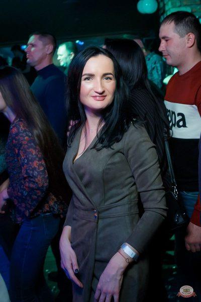 «Дыхание ночи»: Dj Stylezz, 7 февраля 2020 - Ресторан «Максимилианс» Казань - 13