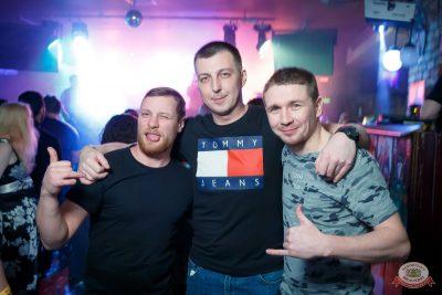 «Дыхание ночи»: Dj Stylezz, 7 февраля 2020 - Ресторан «Максимилианс» Казань - 17