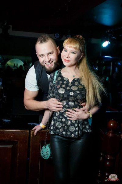 «Дыхание ночи»: Dj Stylezz, 7 февраля 2020 - Ресторан «Максимилианс» Казань - 24