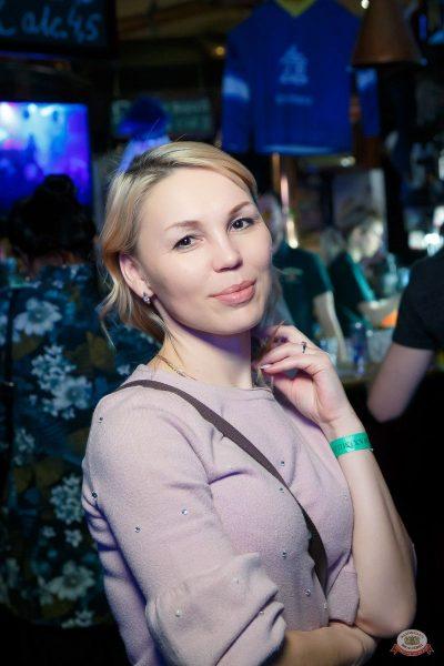 «Дыхание ночи»: Dj Stylezz, 7 февраля 2020 - Ресторан «Максимилианс» Казань - 31